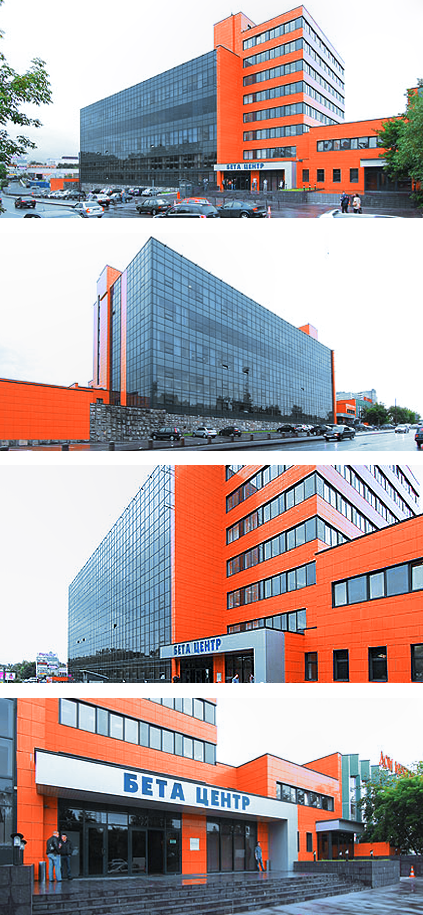 Beta Centr office building in Moscow